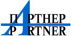«Партнер» - русскоязычный журнал в Германии